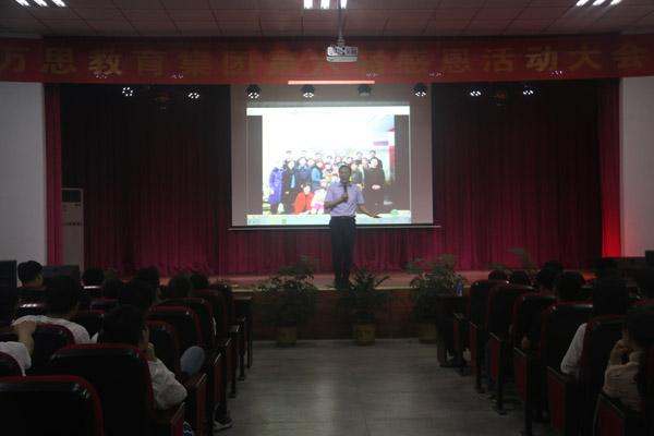 范家安老师以自己举例阐述自信比能力更重要.jpg